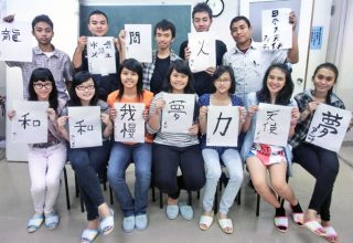 Khóa Học Tiếng Nhật
