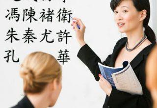 Khóa Học Tiếng Hoa